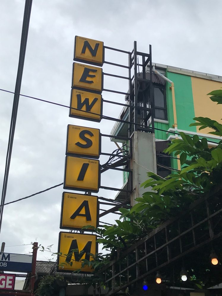 New Siam - budget hotel in Bangkok